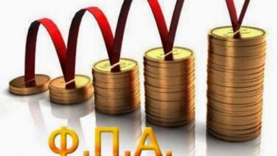 ΕΕ: Tι πρόκειται ν΄αλλάξει στον ΦΠΑ για τις μικρομεσαίες επιχειρήσεις
