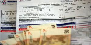 Έρχονται οι μειωμένοι λογαριασμοί ρεύματος στους κατοίκους της Δυτικής Μακεδονίας – Τον Μάρτιο κλείνει το θέμα και για τις επιχειρήσεις