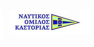 ΝΟΚ: Πρόσληψη προπονητή για το τμήμα του Θαλασσίου Σκι