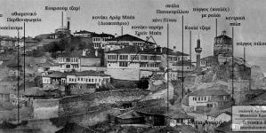 Η παλαιότερη γνωστή φωτογραφία της Καστοριάς.