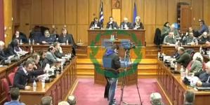 Στο Πολιτιστικό Κέντρο Άργους Ορεστικού η ερχόμενη συνεδρίαση του περιφερειακού συμβουλίου Δ. Μακεδονίας