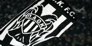 Σκληρές ποινές αν δεν κατέβει ο ΠΑΟΚ στον τελικό – Τι προβλέπεται
