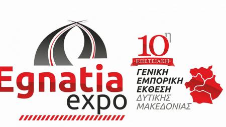 EGNATIA EXPO 2018: ΕΣΕΕ, ΔΕΗ και ΕΡΤ θα είναι και φέτος στρατηγικοί σύμμαχοι της Έκθεσης