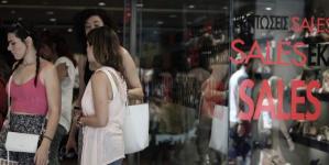 Στις 9 Ιουλίου ξεκινούν οι θερινές εκπτώσεις -Ποια Κυριακή θα είναι ανοιχτά τα καταστήματα