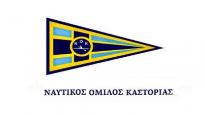 Συγκροτήθηκε το νέο ΔΣ του Ναυτικού Ομίλου Καστοριάς