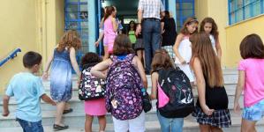 Πότε ανοίγουν οι σχολικές μονάδες για το σχολικό έτος 2018/19