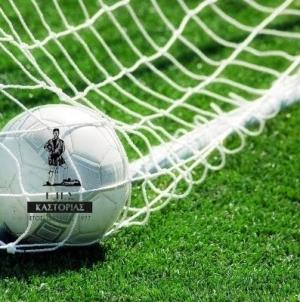 ΕΠΣ Καστοριάς: Α' κατηγορία Με 22 γκολ ολοκληρώθηκε η 4η αγωνιστική