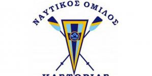 Γεμάτος μετάλλια γύρισε ο ΝΟΚ από τη Διεθνή Ρεγκάτα της Θεσσαλονίκης (σειρά φωτογραφιών)