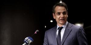 Μητσοτάκης: Στόχος να κερδίσουμε και στις 13 περιφέρειες της χώρας