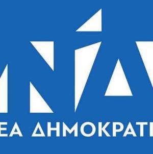 Νέα Δημοκρατία: Οι επικρατέστεροι στην Καστοριά και σε όλη την Ελλάδα