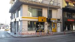 Κλείνει σήμερα το κατάστημα της Τράπεζας Πειραιώς στην Μ. Αλεξάνδρου & Γράμμου