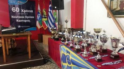 Πραγματοποιήθηκαν οι επετειακές εκδηλώσεις για τα 60 χρόνια από την ίδρυση του Ναυτικού Ομίλου Καστοριάς