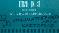 Κινηματογραφική Λέσχη Καστοριάς: «DONNIE DARKO»