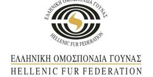 Ο απολογισμός της Ε.Ο.Γ. για το 2018. Δ. Κοσμίδης: «Αγωνιστήκαμε και βγήκαμε νικητές»