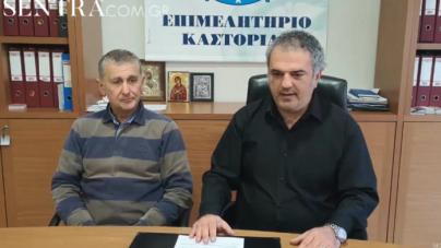 Κραυγή αγωνίας του Εμπορικού Κόσμου της Καστοριάς: «Θέλουμε την αγορά μας ζωντανή» – Βίντεο