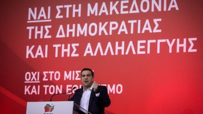 tsipras-thess-696x391.jpg