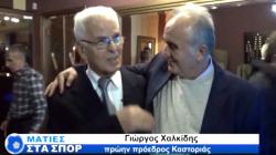Γιώργος Χαλκίδης: «Η Καστοριά δεν μπορεί να γίνει η παλιά μεγάλη Καστοριά»