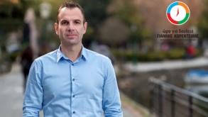 Συνέντευξη Τύπου στα ΜΜΕ θα παραχωρήσει την προσεχή Δευτέρα ο υποψήφιος δήμαρχος Καστοριάς, Γιάννης Κορεντσίδης
