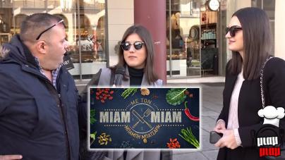 Ο δικός μας Μπάμπης σε νέες περιπέτειες (Βίντεο)
