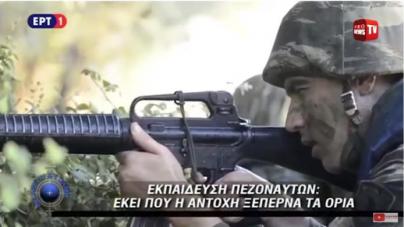 Εκπαίδευση πεζοναυτών από τον Καστοριανό Ταξίαρχο των Ειδικών Δυνάμενων Ευ. Παπαδόπουλο – Βίντεο