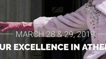 ΣΕΓ – Η Fur Excellence in Athens 2019 καινοτομεί
