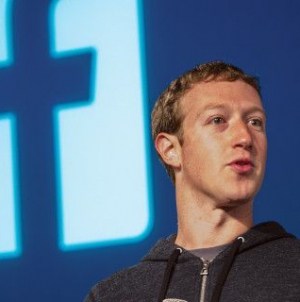 Ετσι είναι να δουλεύεις στο Facebook: Σκέτη κόλαση, με κατσάδες και ατμόσφαιρα αίρεσης