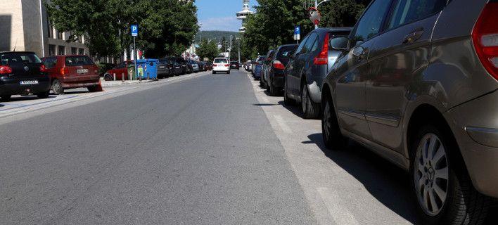 parkink-neo-708.jpg