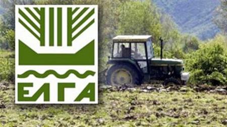 Δήμος Καστοριάς: Ενημέρωση σχετικά με την υποβολή ενστάσεων σε πορίσματα εκτιμήσεων ζημιών του ΕΛ.Γ.Α.