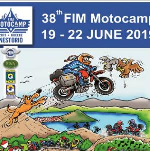 Η μεγάλη μοτοσυκλετιστική διεθνής συνάντηση θα γίνει στην Καστοριά