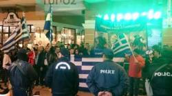 Καταγγελία: Καρατόμησαν αστυνομικούς στη Δράμα μετά τις αποδοκιμασίες κατά Τσακαλώτου