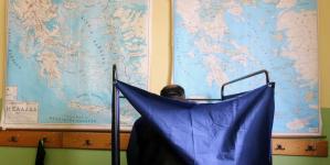 ΥΠΕΣ: Αυτές είναι οι ημερομηνίες των δημοτικών και περιφερειακών εκλογών