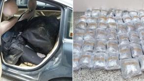 Συνελήφθησαν δυο άτομα για διακίνηση μεγάλης ποσότητας ακατέργαστης κάνναβης, βάρους 63,758 κιλών, από αστυνομικούς της Διεύθυνσης Αστυνομίας Καστοριάς