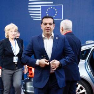 ΠΡΕΠΕΙ ΝΑ ΕΧΕΙΣ ΘΡΑΣΟΣ ΓΙΑ ΝΑ ΛΕΣ….Τσίπρας: Η Ελλάδα είναι πια ένα θετικό παράδειγμα στην οικονομία