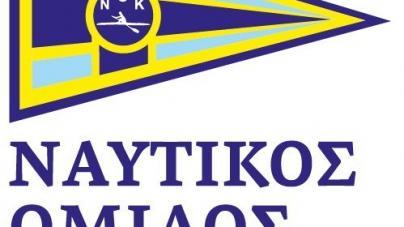 Ναυτικός Όμιλος Καστοριάς: Την Κυριακή θα πραγματοποιηθούν οι Διασυλλογικοί Αγώνες Κωπηλασίας