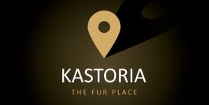 Με 100% κάλυψη και 120 εκθέτες θα ξεκινήσει η «44η Διεθνής Έκθεση Γούνας Καστοριάς»
