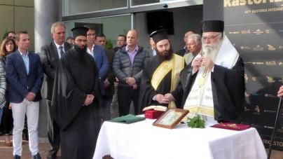 Πραγματοποιήθηκε η τελετή Αγιασμού για την 44η Διεθνή Έκθεση Γούνας Καστοριάς