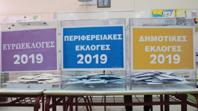 Π.Ε. Καστοριάς: Υποχρεωτική η άσκηση εκλογικού δικαιώματος