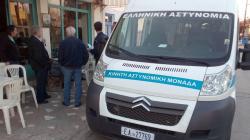 Καστοριά: Τα δρομολόγια της Κινητής Αστυνομικής Μονάδας αυτήν την εβδομάδα σε όλα τα χωριά