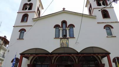 Πρόγραμμα εορτασμού Αγίων Κωνσταντίνου και Ελένης Καστοριάς