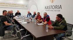Το νέο προεδρείο του Συνδέσμου Γουνοποιών Καστοριάς