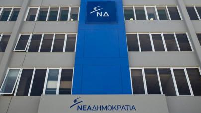 Οι 4 υποψήφιοι βουλευτές της Νέας Δημοκρατίας στην Καστοριά