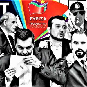 Οι «μπαχαλάκηδες» του ΣΥΡΙΖΑ άφησαν καμένη γη στον αθλητισμό