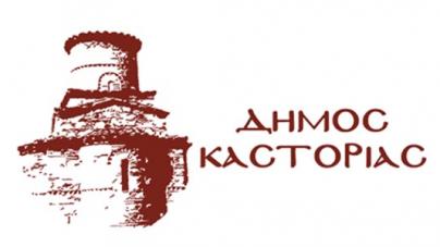 Προχωράει η ανέγερση του Πολιτιστικού Κέντρου Καστοριάς