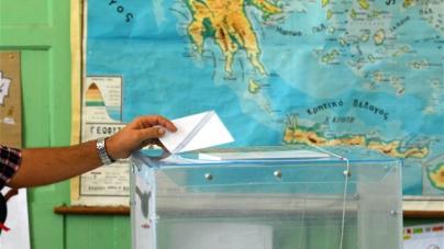 Που ψηφίζουμε σε Καστοριά και Άργος Ορεστικό