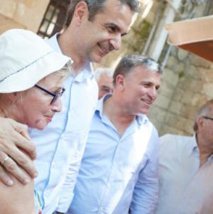Bank of America: Ερχονται ευχάριστες εκπλήξεις στην Ελλάδα -Γιατί οι αγορές θέλουν αυτοδυναμία ΝΔ