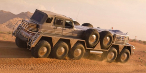 Πρόκειται για το μεγαλύτερο SUV στον κόσμο.