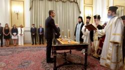 Ορκίστηκε Πρωθυπουργός ο Κυριάκος Μητσοτάκης (ρεπορτάζ – βίντεο)
