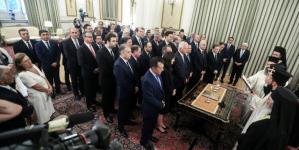 Η ορκωμοσία της κυβέρνησης Μητσοτάκη