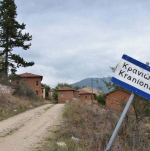 Το πλινθόκτιστο «στοιχειωμένο» χωριό της Καστοριάς που επιλέχτηκε και για ταινία (φωτογραφίες – βίντεο)