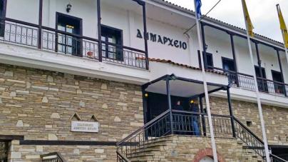 Τελικό – Αυτοί είναι οι νέοι πρόεδροι των επιχειρήσεων του Δήμου Καστοριάς